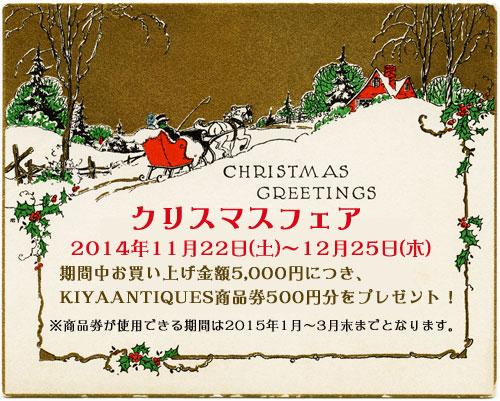 ChristmasGreeting.jpg